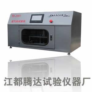 胶带渗透性试验机胶带_胶带试验机